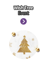 Wish Tree Event
