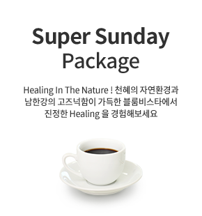 Super Sunday Package