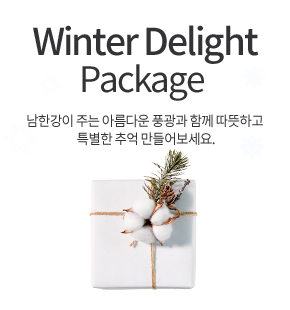 Winter Delight Package